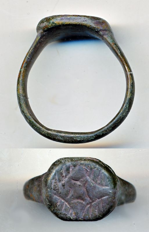Byzantine Bronze Ring. NP Collectables
